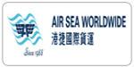 Logo Model air