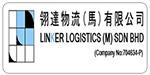 liner-logistics