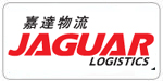 Jaguar Airfreight (