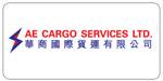 AE-cargo
