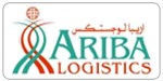 ariba-logis