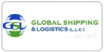 global-ship-logi