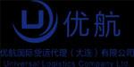 Universal Logistics Company Ltd
